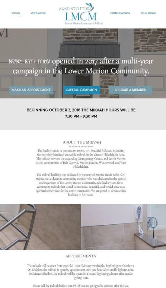 lmcm website screenshot